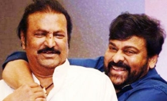 Mohan Babu's superb gift to Chiranjeevi reflects his 'royalness'