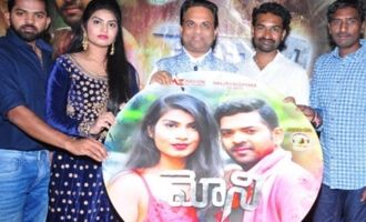 'Moni' Audio Launch