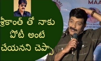 I didn't want to contest against Srikanth Rajasekhar