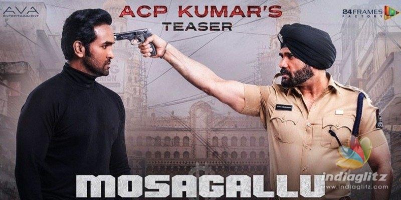 Mosagallu: Suniel Shetty is the toughest cop!