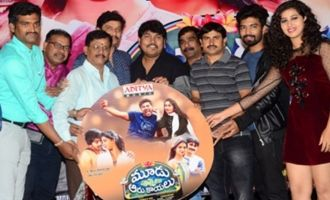 'Moodu Puvvulu Aaru Kayalu' Audio Launch