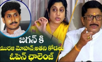 Murali Mohan and his daughter OPEN CHALLENGE to YS Jagan