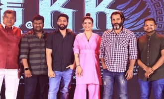 'Mr. KK' Pre Release