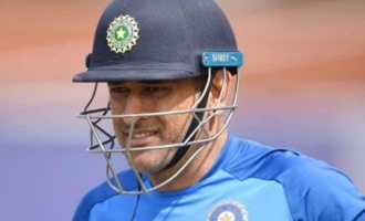 Legend MS Dhoni announces retirement