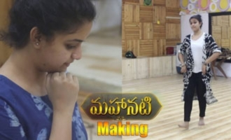 Women In Mahanati Making