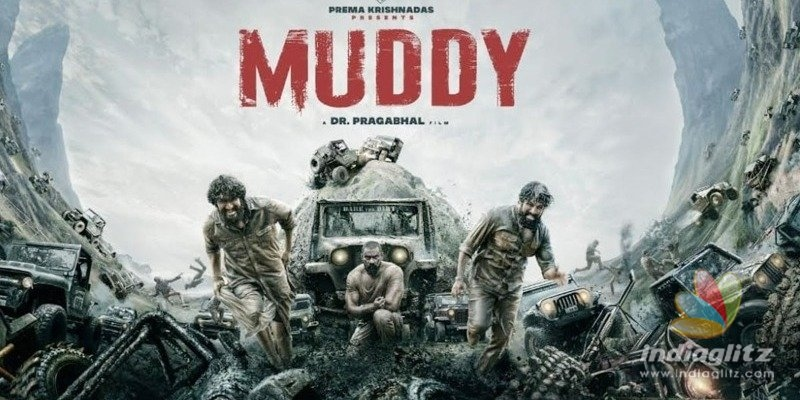 Vijay Sethupathi unveils First Look of Muddy