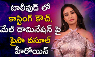 Paisa Vasool actress Musskan Sethi on her career, casting couch in Tollywood