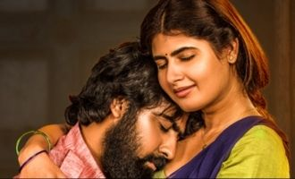 'Natakam' release date sealed
