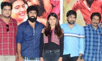 'Natakam' Teaser Launch