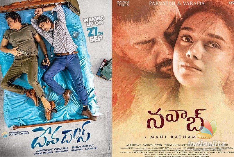 Its Nag-Nani duo Vs Mani Ratnam