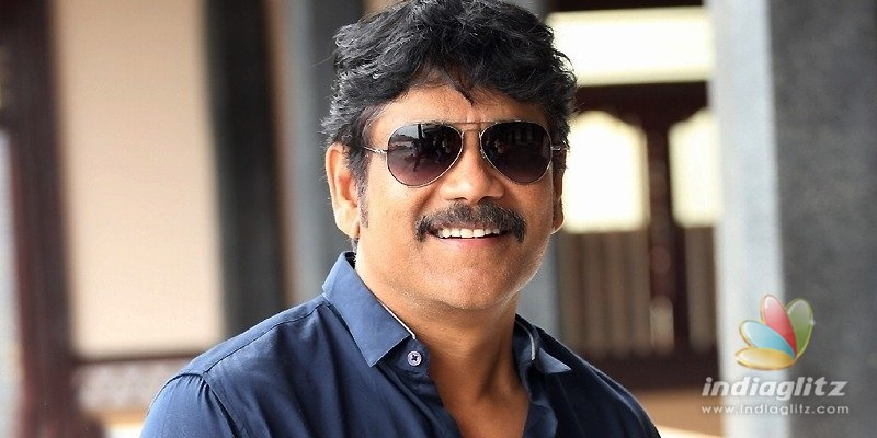 Thats not my account: Nagarjuna