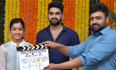 Naga Shourya Movie Launch