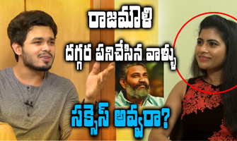 He will be the first among SS Rajamouli assistants to score a hit: Angel hero Naga Anvesh