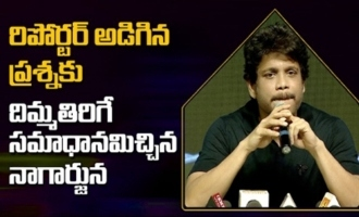Nagarjuna Replies to Reporter