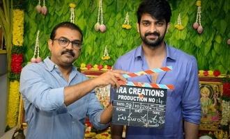 Naga Shaurya's movie with Aneesh Krishna launched!