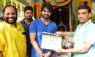 Naga Shaurya's New Film Launched