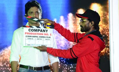Nagarjuna - RGV Movie Opening