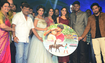 'Nakshatram' Audio Launch