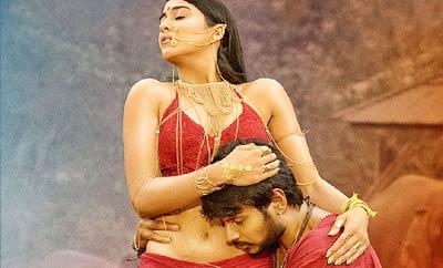 OFFICIAL: 'Nakshatram' release date
