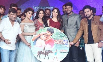 'Nakshatram' audio launched