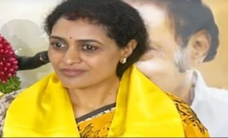 Nandamuri Suhasini trolled for 'buttifying'