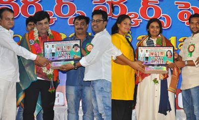 Nandi Awards 2012&13 Winners Felicitated By Telugu TV & Workers Federation