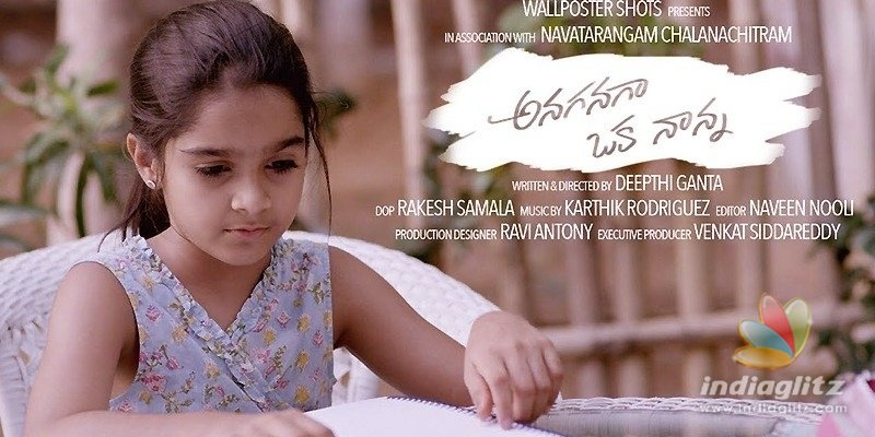 Nanis sisters short-film earns applause