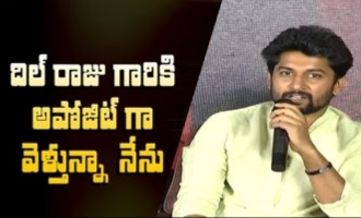 Nani About Dill raju Hit Movie Press Meet