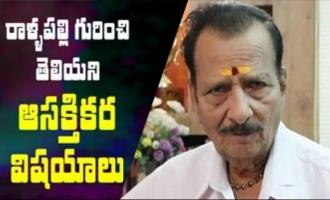 Little known facts about Rallapalli Narasimha Rao