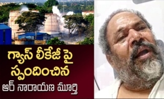 R Narayana Murthy Gets Emotional Over Vizag Gas Leak