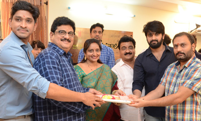 'Nartanasala' Movie Launch