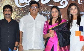 'Nartanasala' First Song Launch