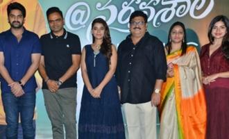 'Narthanasala' Teaser Launch
