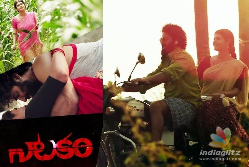 Natakam has RX 100 type kisses & romance