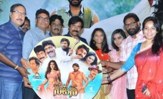 'Natana' Audio Launch