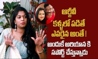 That's why the support is for Ariana : Natti Karuna