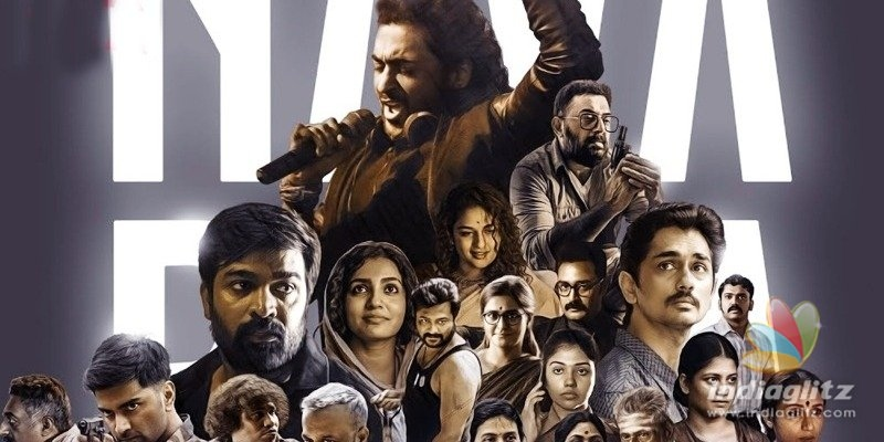 Navasara Trailer: Varied emotions and consistently intense