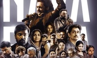 'Navasara' Trailer: Varied emotions and consistently intense