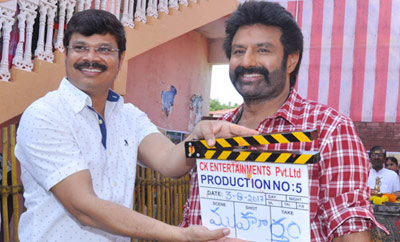 Balakrishna's 102nd Movie Launch