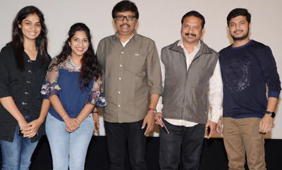 'Neetho Edho Cheppalani Undhi' Press Meet