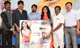'Neethone Hai Hai' Teaser Launch