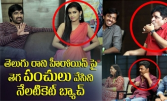 Ravi Teja, Ali, Malvika Sharma Nela Ticket chat
