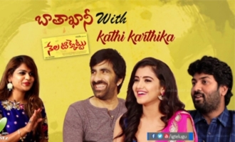 Nela Ticket interview with Kathi Karthika