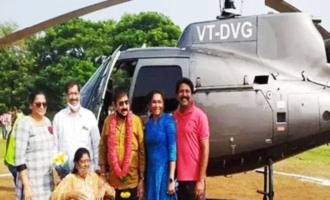 Family lands in Nellore in a helicopter for wedding, probe launched