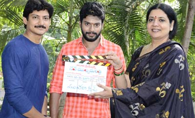 'Nene Mukhyamantri' Movie Launch