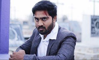 'నేను లేను' టీజర్ విడుదల