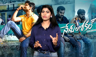 'Nenu Local' Movie Review