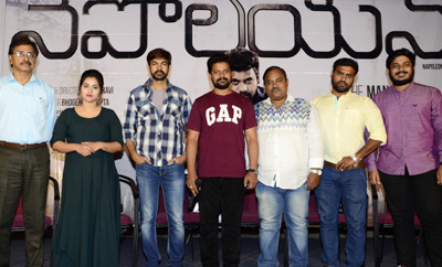 'Napoleon' Press Meet