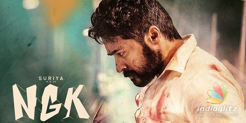 NGK closing BO: A disaster in Telugu