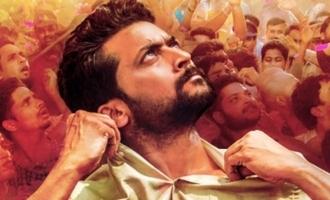 'ఎన్.జి.కె.' తెలుగు రైట్స్ను సొంతం చేసుకున్న కె.కె.రాధామోహన్